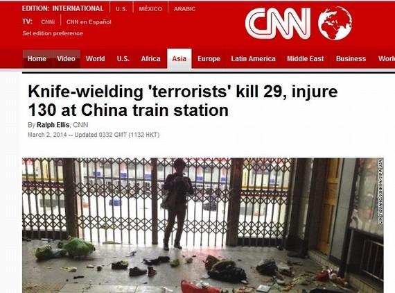 美国有线电视新闻网(CNN)网站报道截图,新闻标题中将恐怖分子加引号进行报道。