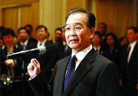 温家宝:钓鱼岛是中国固有领土 绝不会退让半步