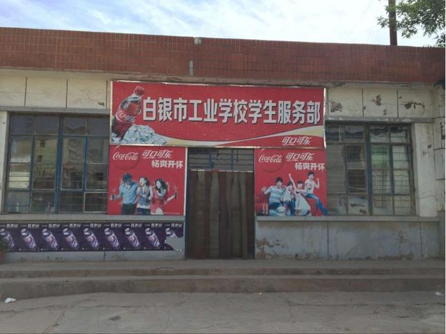 甘肃连环杀人案嫌犯:在校园隐蔽区开小卖部