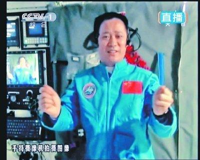 航天员聂海胜体重长7公斤