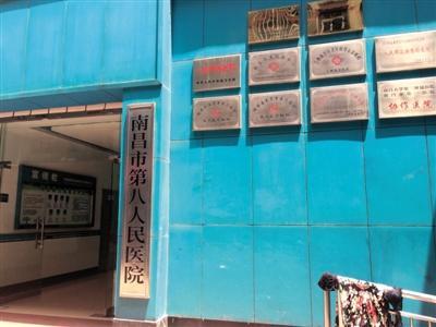 山东两高二学生在南昌高考 假体检表获通过
