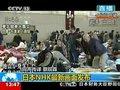 视频:日本地震整一周 避难所灾民为逝者祈祷