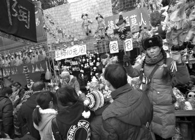 """北京龙潭庙会""""标王"""":8天净赚十五六万"""