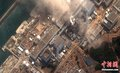 福岛核电站第三次爆炸