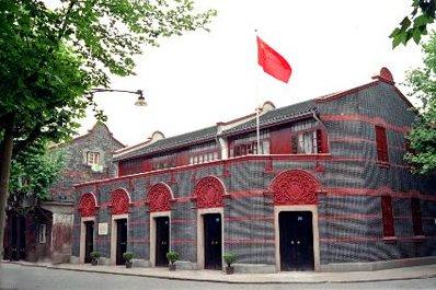 中国共产党第一次全国代表大会会址