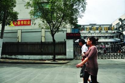 """温州老板称""""跑路""""是无奈之举 民营经济遇危机"""