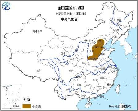 中央气象台发霾黄色预警北京等局地有重度霾