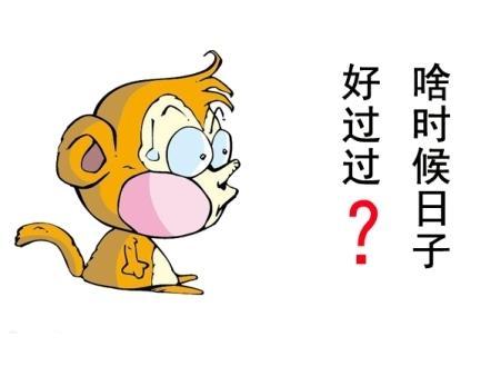 """丽江小伙守号6年 """"猴年马月""""中600万大奖"""