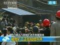 视频:矿井出口众人在焦急等待第8名矿工升井