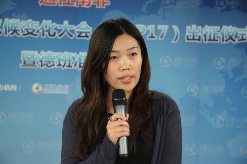 全球环境研究所项目官员徐丽丽