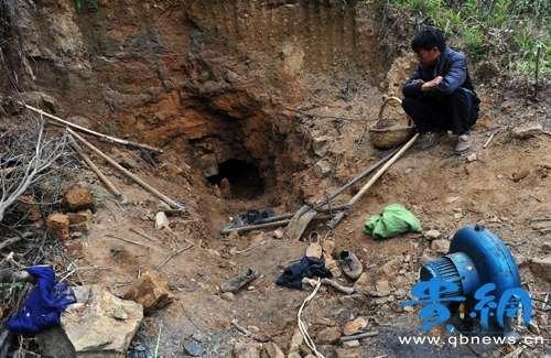 贵州一乡政府炸封非法小煤窑 致父子被埋遇难