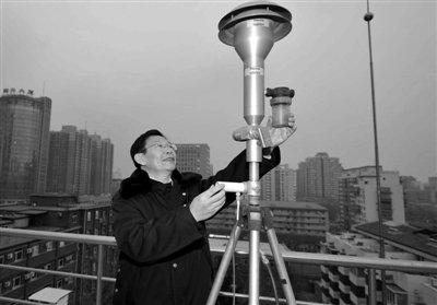 北京为治理PM2.5将建全国首个无煤城市