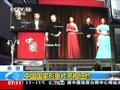 视频:中国国家形象片人物篇在纽约广场播放