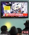 韩国推测朝可能使用高浓缩铀 但尚未实现核武化