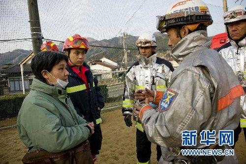 中国国际救援队在日本地震灾区展开救援活动[图]