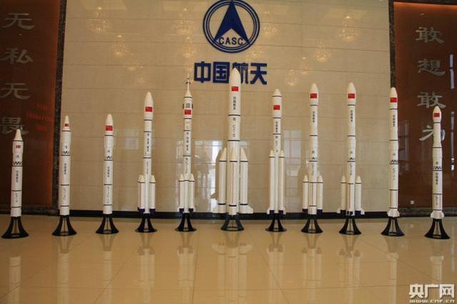 长征火箭完成发射252次 能将航天器送入各种空间轨道