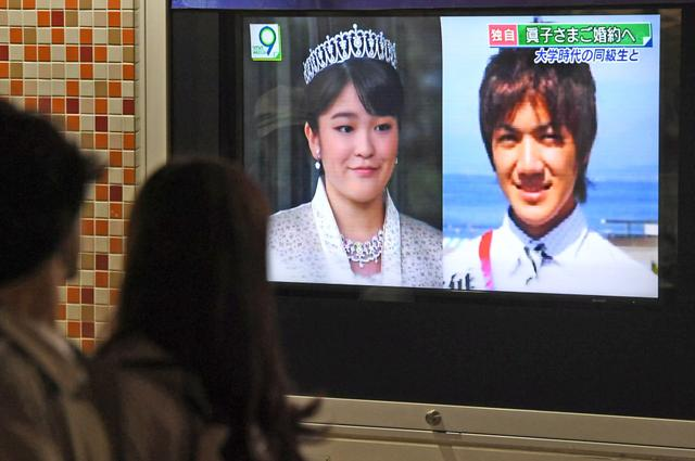 """日本真子公主将与同学订婚 男友曾获""""海王子""""称号"""