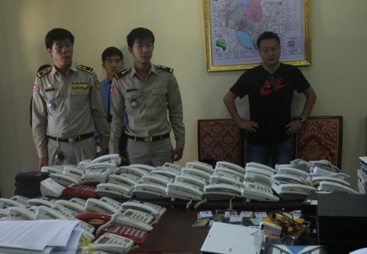 跨国打击诈骗 四川警方在柬埔寨抓获122人