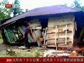 视频:印尼苏门答腊省地震引发海啸 154人死亡