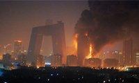 央视新大楼北配楼大火