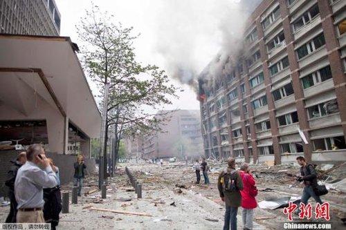 挪威警方称奥斯陆爆炸枪击案造成至少87人死(图)