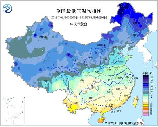 南方大部今日遭雨雪侵袭 中东部局地降温10℃