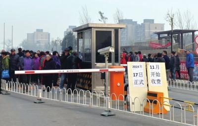 北京一回迁小区收停车费引发业主堵门抗议