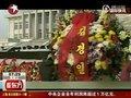 视频:朝鲜媒体表示朝愿改善与敌对国家关系
