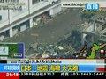 视频:福岛三名病人遭核污染 宫城1万人无法联系