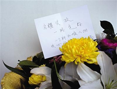 新加坡开国之父李光耀病逝 民众排长龙悼念