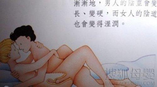 成人动漫噜噜噜_美一女教师拍成人电影被学生浏览色情网站时