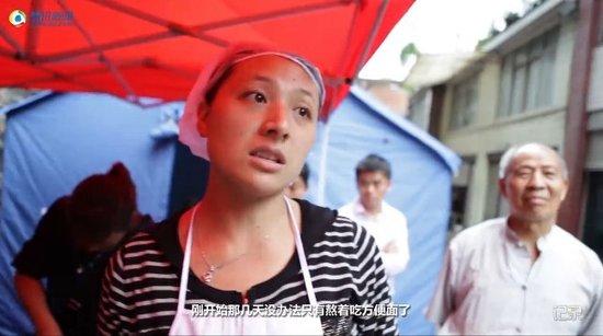 腾讯记者走进地震灾区,记录震后当地民众的生活。