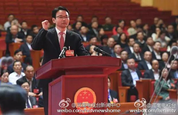 程志明当选郑州市市长(图/简历)