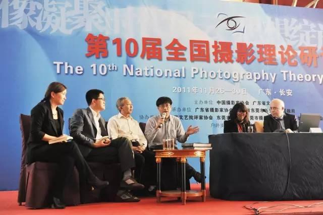 曾璜 在研讨会上发言 徐希景摄