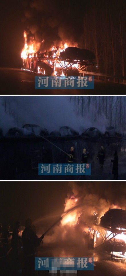 河南货车高速路起火 所载20辆豪车被烧毁(图)