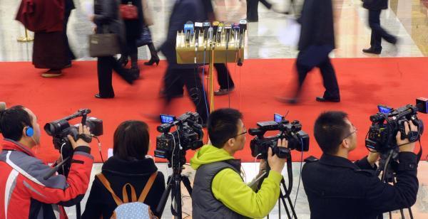 贵州规定:政府无故拒绝阻挠记者采访或追刑责