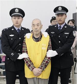 """媒体起底""""神医""""胡万林:三度入狱半生服刑"""