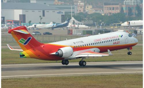 ARJ21有望明年适航认证 将为C919大飞机铺路
