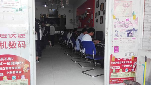 中午放学,在通讯云营商店内网购的学生。