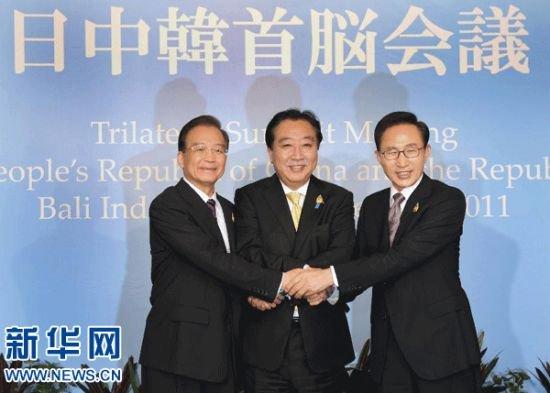 温家宝:确保明年启动中日韩自贸区谈判