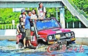 曼谷洪水形势转好 核心内城区可免灾(图)