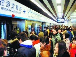 北京地铁10号线日均客流破100万 成最拥挤线路