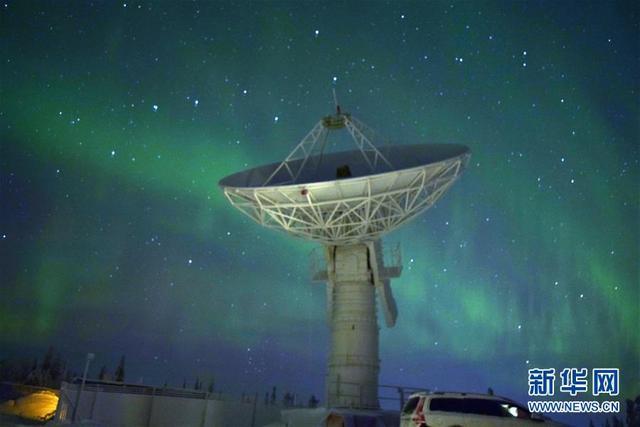 中国遥感卫星地面站北极站建成:提高数据获取能力