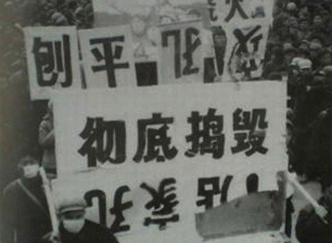 """共和国辞典26期:""""牛鬼蛇神跪孔大黑""""李易峰杨幂的电影图片"""