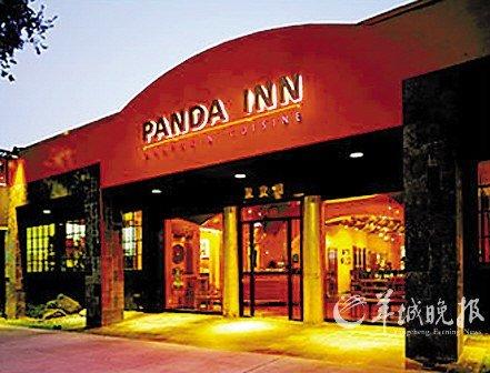 美国熊猫快餐的成长秘诀胃v快餐之后可以吃罗汉果吗图片