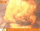 东京一家炼油厂着火