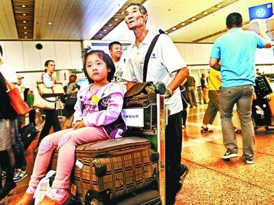 海航遭沙钢船务全球追索 要求韩方向游客道歉