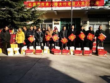 """红旗渠精神传承人乔书领入围""""河南十大三农新闻人物""""候选人名单"""