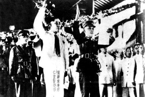 1936年蒋介石一封密函化解内战危机