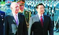 2004年胡锦涛主席访问智利